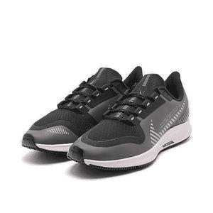 Nike Wmns Air Zoom Pegasus 36 Shield 'Cool Grey'